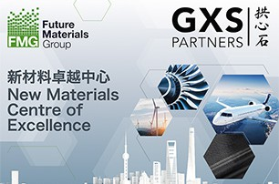 gxs-partners-press-feb-2021