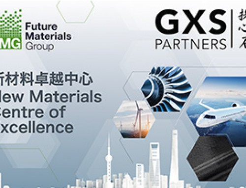GXS Partners and Future Materials Group announce the establishment of a joint  New Materials Centre of Excellence